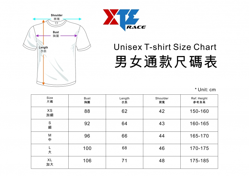 gallery/T shirt Size Chart